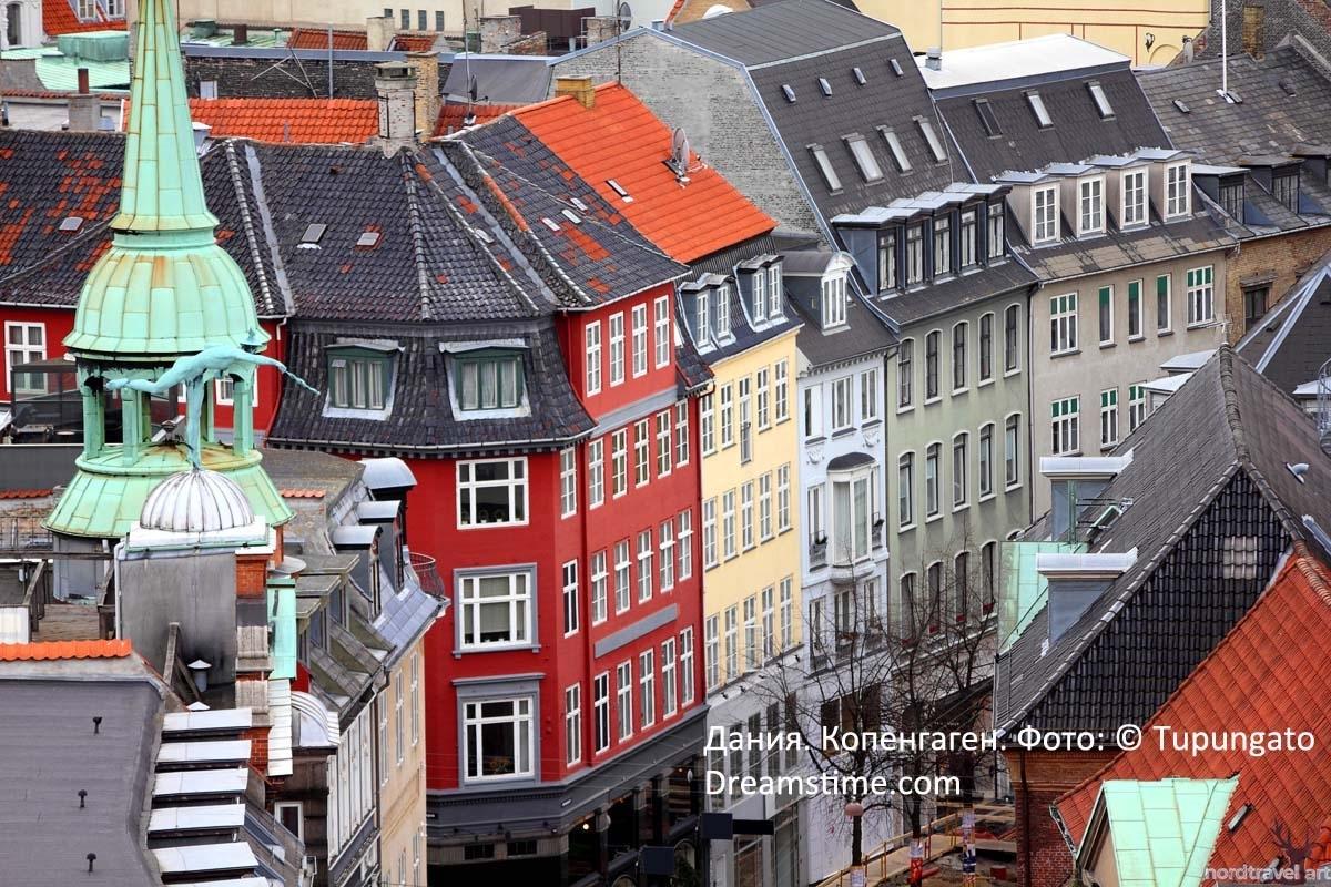 Дания. Копенгаген.