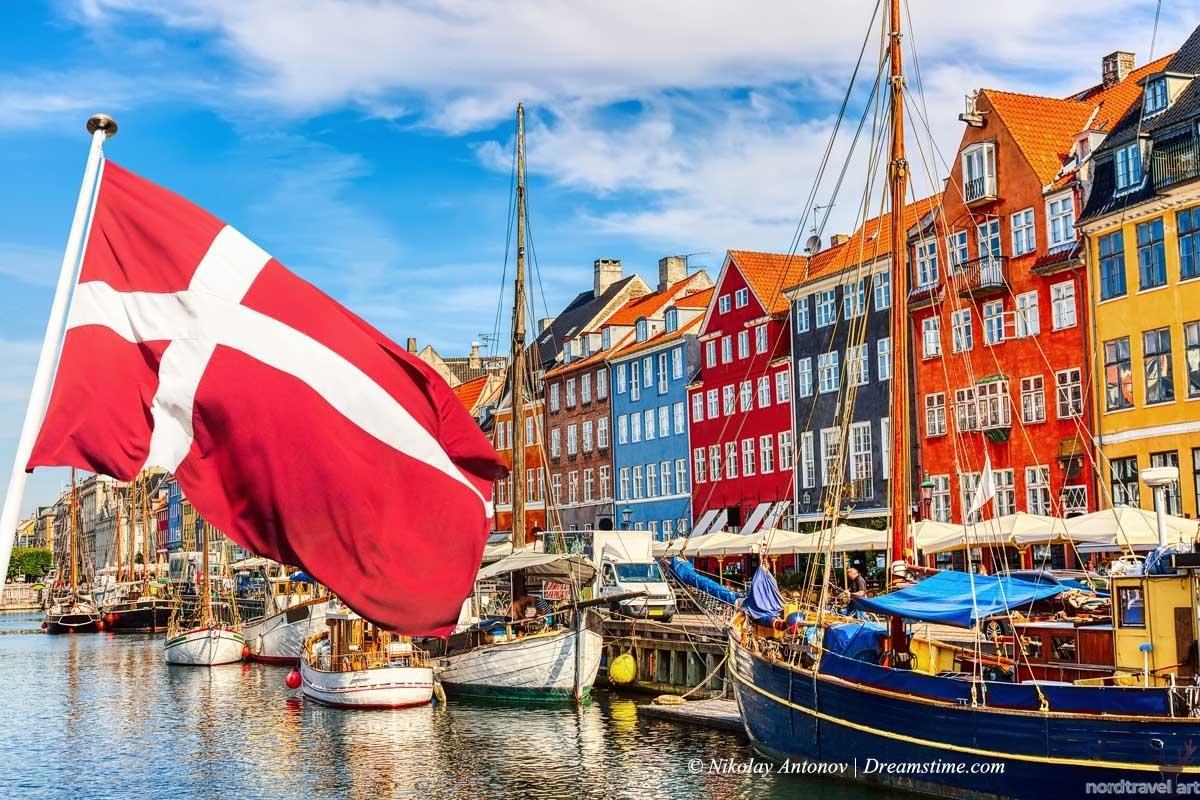 О Дании